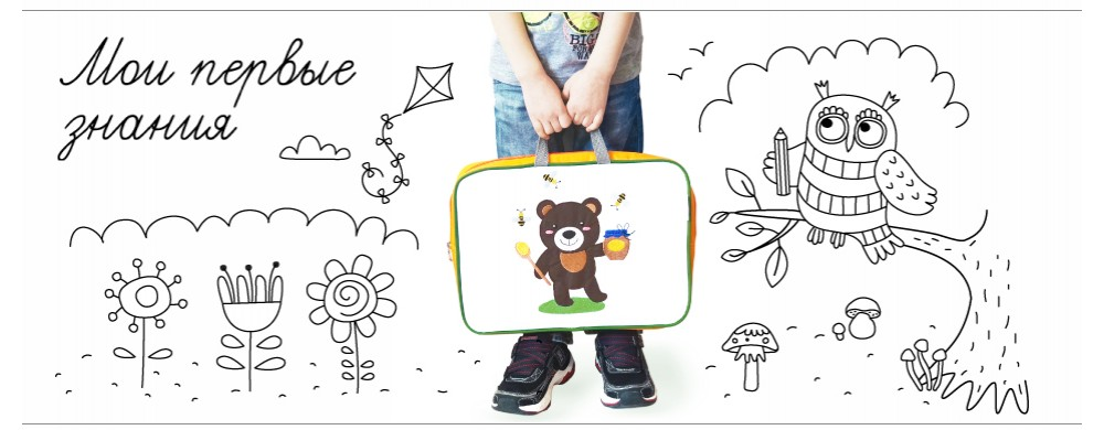 Детский рюкзак с рисунком